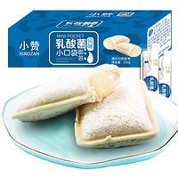 小赞 充饥乳酸菌小口袋面包 250g