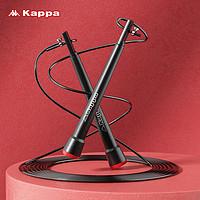 Kappa 卡帕 KA210104001R-5 成人专业竞速跳绳