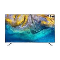 Hisense 海信 85E7G-PRO 液晶电视 85英寸 4K