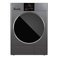 27日0点:Panasonic 松下 NH-EH902G 热泵式烘干机 9kg 银色