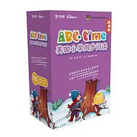 《ABCtime儿童英语分级阅读·第3级》