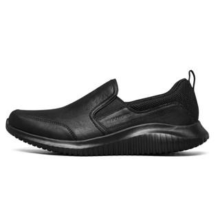 补贴购 : SKECHERS 斯凯奇 男士商务休闲鞋 8790000