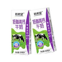 新希望 低脂高钙牛奶 200ml*24盒