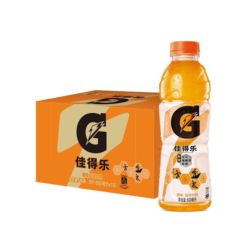 GATORADE 佳得乐 运动饮料 橙味 600ml*15瓶