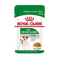 ROYAL CANIN 皇家 浓汤肉块小型犬成犬狗粮 湿粮 85g*7袋