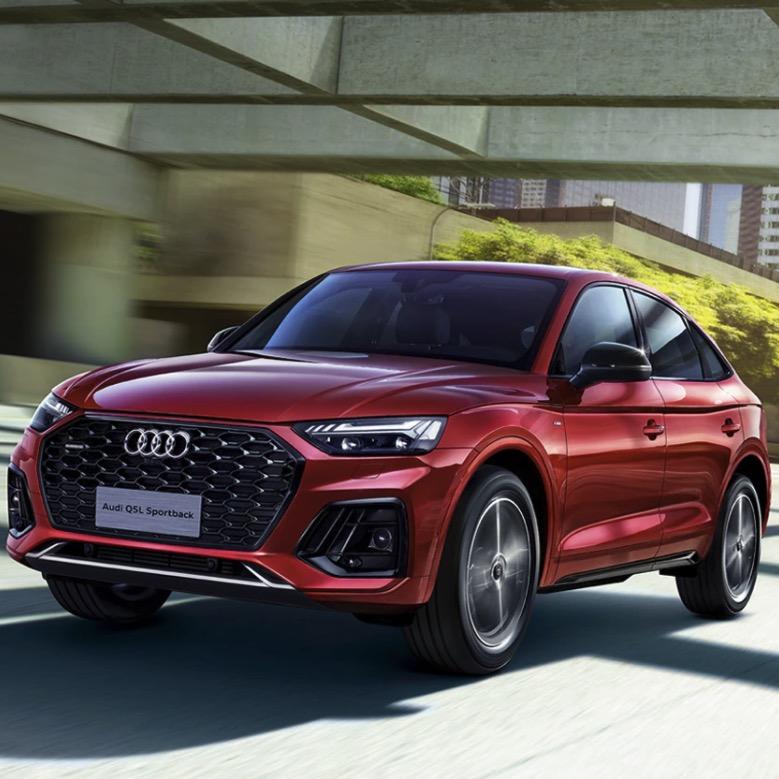 Audi 奥迪 Q5L Sportback