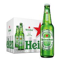 有券的上:Heineken 喜力 星银 啤酒 500ml*12瓶