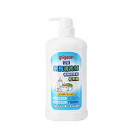 88VIP:Pigeon 贝亲 宝宝奶瓶清洗剂 700ml