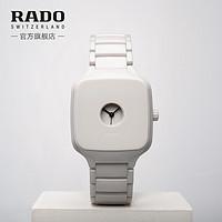 RADO 雷达 士真我系列 中性机械表 R27076012