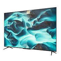 PLUS会员:FFALCON 雷鸟 75S545C 液晶电视 75英寸 4K
