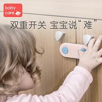 babycare儿童对开锁宝宝安全锁防夹手抽屉锁防护锁冰箱锁柜子锁(军绿色-2件装)