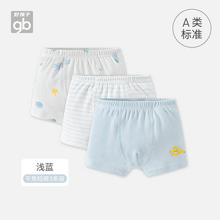 gb 好孩子 儿童纯棉内裤 3条装