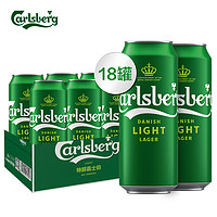 Carlsberg 嘉士伯 特醇嘉士伯啤酒 500ml*18罐