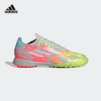 adidas 阿迪达斯 X SPEEDFLOW.1 TF  GX3771 男子硬人造草坪足球