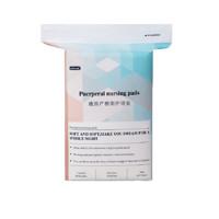 EMXEE 嫚熙 MX-6003 产妇产褥期护理垫 10片