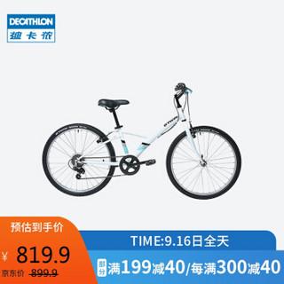 DECATHLON 迪卡侬 自行车运动6级变速青少年儿童24寸自行车童车  POPLY 300 2541662乳白色(6-12岁)