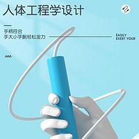 LI-NING 李宁 LJSQ570 儿童专业竞速跳绳