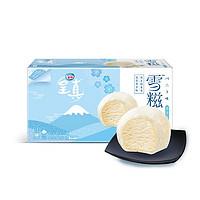 周三购食惠:Nestlé 雀巢 呈真 雪糍冰激凌 香草味 32g*6支