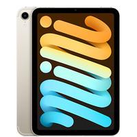 Apple 苹果 iPad mini 6 2021款 8.3英寸 平板电脑(2266*1488dpi、A15、256GB、WLAN版、星光色、MK7V3CH/A)