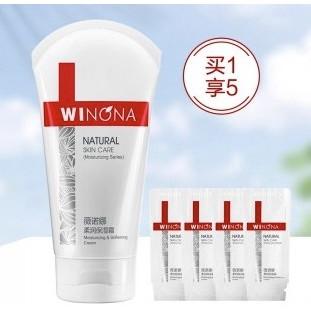 WINONA 薇诺娜 柔润保湿霜 150g(赠 保湿霜2g*4)