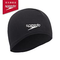 SPEEDO 速比涛 871008 训练泳帽 四色可选