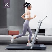 Keep K2 21100175 家用智能跑步机