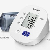 OMRON 欧姆龙 U16 上臂式血压计(含电源)