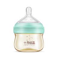 十月结晶 婴儿PPSU宽口径奶瓶 90ml