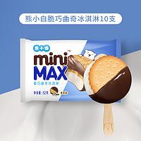光明 熊小白脆巧曲奇冰淇淋巧克力饼干零食型冰淇淋