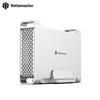 Yottamaster DR2RC3-25 2.5英寸双盘位磁盘阵列盒