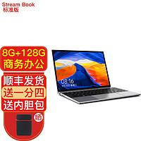 酷比魔方Stream Book 13.5英寸Win10學生學習輕薄平板電腦商務辦公筆記本二合一3K屏 標準版(8G+128G SSD)
