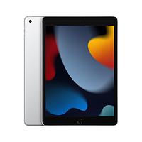 Apple 苹果 iPad 10.2英寸平板电脑 2021年新款(64GB WLAN版/A13芯片/1200万像素/iPadOS MK2L3CH/A) 银色