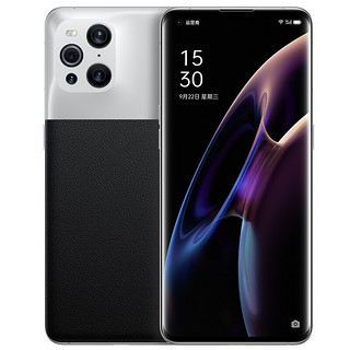 PLUS会员 : OPPO Find X3 Pro 摄影师版 5G智能手机 16GB+512GB