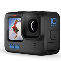 GoPro HERO10 Black 运动相机