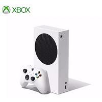 Microsoft 微软 日版 Xbox Series S游戏主机 白色