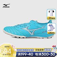 Mizuno/美津濃 MORELIA NEO III PRO AS碎釘訓練足球鞋男P1GD218423 藍色P1GD218423 42(JP27)