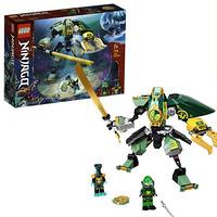 LEGO 乐高 Ninjago幻影忍者系列 71750 劳埃德的水下机甲