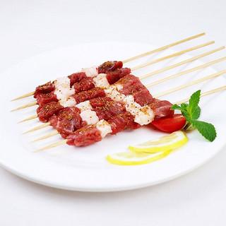 紫光园 草原羊肉串 烧烤食材户外烧烤BBQ半成品腌制入味 烤箱适配 草原羊肉串200g(10串)