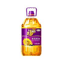 福临门 压榨一级葵花籽油  6.38L