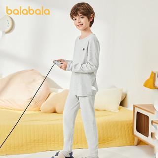 balabala 巴拉巴拉 男童秋衣套装儿童保暖内衣裤秋裤薄小童中大童简约清新软