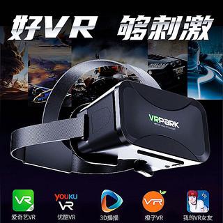 kmoso VR眼镜成人版游戏高清电影手机3d立体虚拟现实适用苹果华为通用头戴式一体机