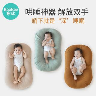 BOOBEE 布比 便携式婴儿床