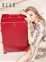 ELLE 她 拉杆箱女轻便旅行箱20寸小型密码登机箱学生24寸行李箱皮箱子