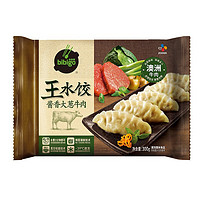 PLUS会员:bibigo 必品阁 王水饺 浓香黑椒牛肉  300g