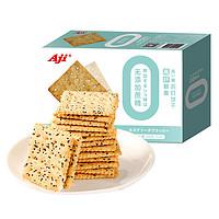 无蔗糖苏打饼干245g(赠泡椒凤爪100g)+ 三色糙米 480g+三只松鼠BIG大辣片230g