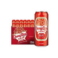 重庆啤酒国宾8度500ml*12罐嘉士伯小麦拉格火锅绝配