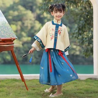 十三余 小豆蔻儿 靛蕊 国风方领袄上衫系带半裙 秋冬季童装