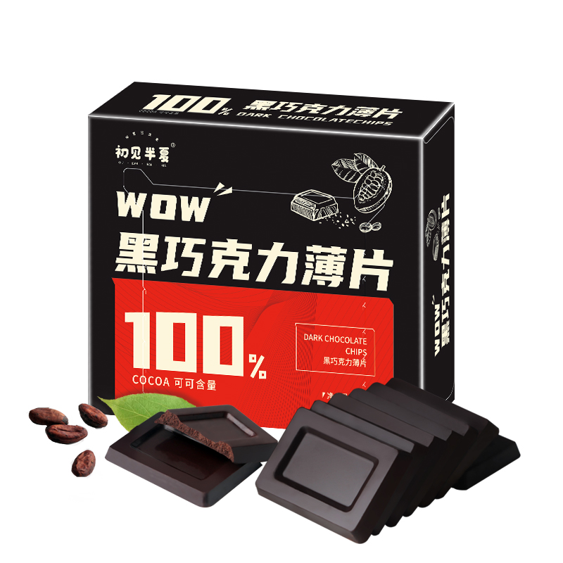 初见半夏 100%可可 黑巧克力薄片 60g