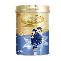 MENGNIU 蒙牛 高钙高锌学生奶粉 铂金装 800g