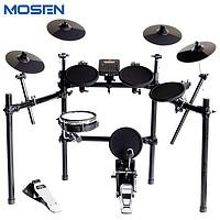 莫森(mosen)电子鼓MS-160K 5鼓4镲入门升级款电子鼓电鼓便携演出爵士鼓通用架子鼓+配件大礼包+镲片